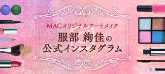 MACメディカルアートメイク 服部絢佳のインスタグラム