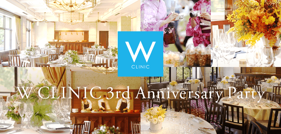 W CLINIC 3rd Anniversary Party