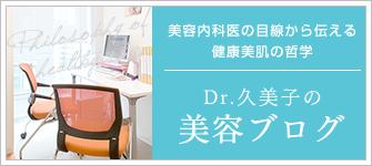 糸原先生ブログ