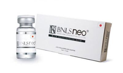 だんご鼻・BNLSneo注射