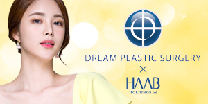 DREAM PLASTIC SURGERY x HAAB